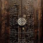 Another door of distinction