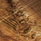 Bastogne Walnut c/o Hearne Hardwoods